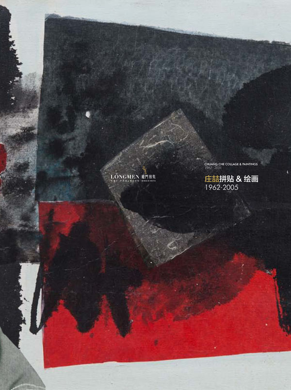 Chuang Che Collage&Paintings 1962-2005